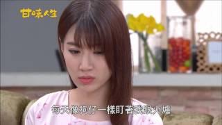 getlinkyoutube.com-【1080P】甘味人生 305【全】