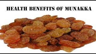 getlinkyoutube.com-मुनक्का के फ़ायदे | Health benefits of Munakka (Raisins) for cold, cough &  healthy heart