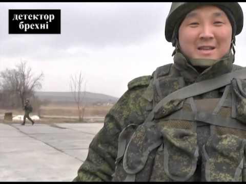 Российские военные о ситуации в Крыму