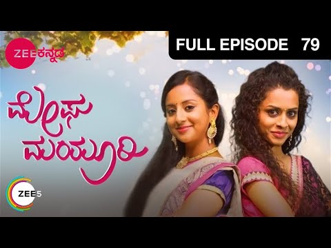 Megha Mayoori - Episode 79 - April 14, 2014