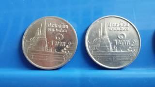 getlinkyoutube.com-เหรียญหายาก.พ.ศ.๒๕๓๖. สังเกตเบอร์ ๖ มี ๒พิมพ์ม