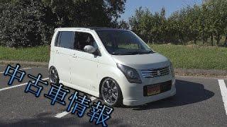 getlinkyoutube.com-ワゴンR J-LINEアクスル シンプルカスタム 中古車情報!Vol.77