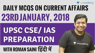 23rd January 2018 - Daily MCQs on Current Affairs - हिंदी में जानिए for UPSC CSE/ IAS Preparation