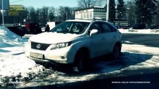 getlinkyoutube.com-Большой тест-драйв (видеоверсия): Lexus RX350
