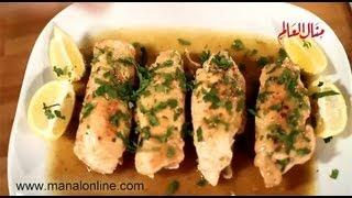 getlinkyoutube.com-رول الدجاج المحشي - مطبخ منال العالم
