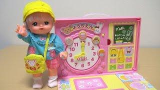 メルちゃん ようちえん Mell Chan/Kindergarten