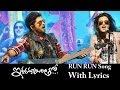 Iddarammayilatho Full Songs with Lyrics - Run Run Song - Allu Arjun, DSP, Amala Paul, Puri Jagannadh