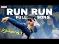 Iddarammayilatho Songs with Lyrics - Run Run Song - Allu Arjun, DSP, Amala Paul, Puri Jagannadh