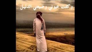 getlinkyoutube.com-ما نشدت الشمس عن حزن الغياب