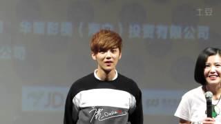 getlinkyoutube.com-[Della] 150106 Back to 20 Fanmeeting - Luhan