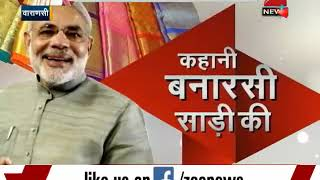 getlinkyoutube.com-Banarasi Saree: What makes it so special?