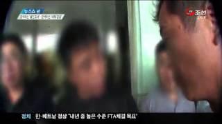 getlinkyoutube.com-살인교사에 사채업까지...'무서운' 조선족