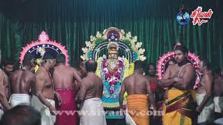 இணுவில் கந்தசுவாமி கோவில் திருமஞ்சத்திருவிழா 31.01.2018