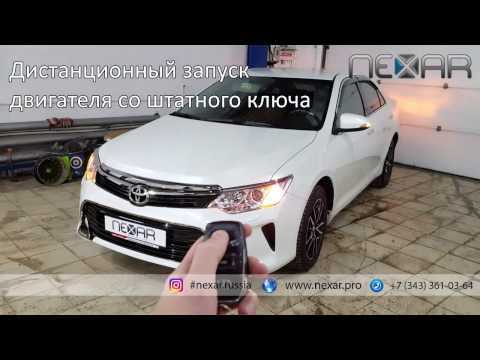 Тюнинг Toyota Camry