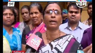 getlinkyoutube.com-Mumbaikar unhappy over disputes of voters lists