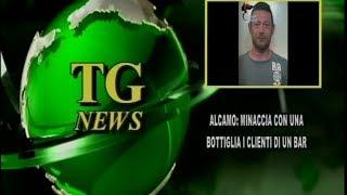 Tg News 24 Maggio 2017