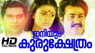 getlinkyoutube.com-Iniyum Kurukshethram Full Movie High Quality