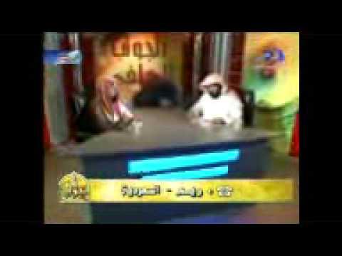 بنات شيعيات يدخلون الاسلام