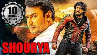 "getlinkyoutube.com-""Shourya"" | Full Hindi Dubbed Movie 2015 | South Dubbed Movies 2015"