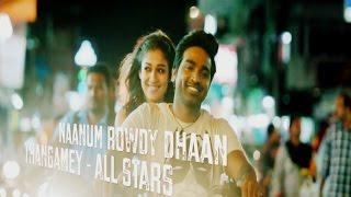 getlinkyoutube.com-Naanum Rowdy dhaan - Thangamey - All Stars