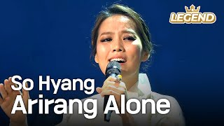 getlinkyoutube.com-So Hyang - Arirang Alone | 소향 - 홀로 아리랑 [Immortal Songs 2]