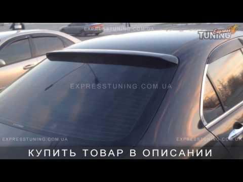 Спойлер на стекло Хонда Аккорд 7. Спойлер на заднее стекло Honda Accord 7. AOM Tuning. Тюнинг обзор.