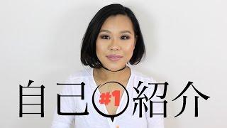 getlinkyoutube.com-自己紹介 Q&A #1 IAMHOPEP
