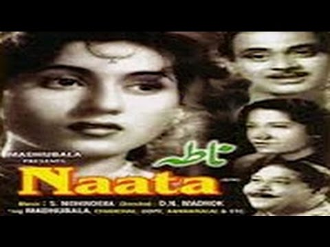 Naata Full Hindi Movie -  Madhubala | Abhi Bhattacharya | Vijayalaxmi