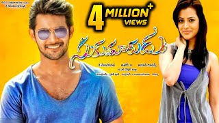 Sukumarudu Latest Telugu Full Movie || Aadi, Nisha Aggarwal