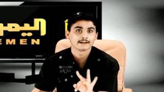 getlinkyoutube.com-عاكس خط   تظليل الاعلام الرسمي   مع محمد الربع