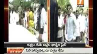 Citram Sinu Telugu Comedian actor Wife beats up Sinus Lover Manita second wife