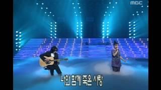 Seo Young-eun - Wedding of the man, 서영은 - 그 사람의 결혼식, Music Camp 20000219