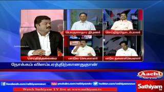 getlinkyoutube.com-Sathiyam Sathiyame: PM Modi's order & problems in demonetisation   Part 1   30/11/16