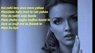 getlinkyoutube.com-Kabhi Jo Baadal Barse Full Song LYRICS VIDEO | Arijit Singh |Jackpot 2013