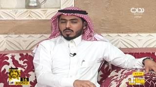 بروفايلك - تضرر وظلم أحمد سعود ومنصور القرني من أبو علي ومطالبة بتدخل أبو كاتم | #حياتك42