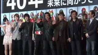 getlinkyoutube.com-舞台挨拶で新旧ライダー揃い踏み、初代・藤岡弘、が日本にエール!