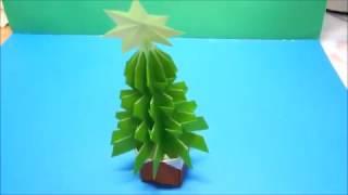 getlinkyoutube.com-折り紙でクリスマスツリーの鉢(はち)を作る折り方と作り方