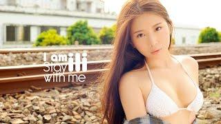 getlinkyoutube.com-ili 鄭家純《I am ili Stay with me》2015寫真製作花絮 ( short version )