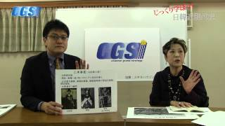 getlinkyoutube.com-第24話 乙未事変~閔妃暗殺の真相とは!?【CGS 宮脇淳子】