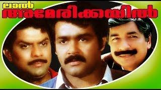 getlinkyoutube.com-Lal Americayil | Malayalam Superhit Full Movie | Mohan Lal & Prem Nazir