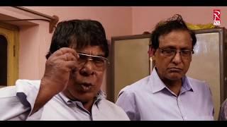 Eti Tor Baba  Trailer 2018   Bengali Movie   Rahul Saha   Red Incarnation  