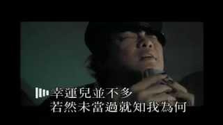 getlinkyoutube.com-【伴唱】陳奕迅 - 浮夸