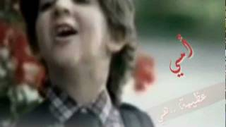 getlinkyoutube.com-فدا ياعيوني..تناهيد الجروح