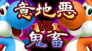 getlinkyoutube.com-【実況】意地悪VS鬼畜 マリオメーカー対決【おまけ】 レトルト&アブ