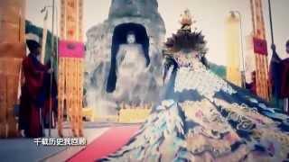 getlinkyoutube.com-บูเช็กเทียน - ฟ่านปิงปิง