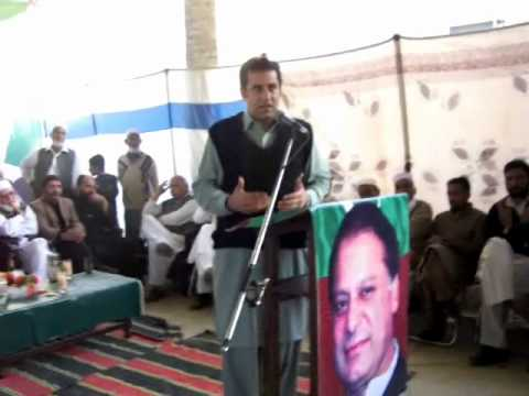 Mian Rashid Ali Shah Speech at Dhobi Ghat Nowshera part 2