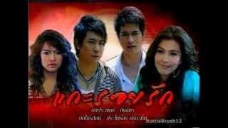 getlinkyoutube.com-Gae Roy Ruk Ep 01 (Full)
