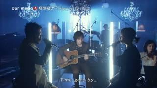 getlinkyoutube.com-(Live) Every Little Thing and Makihara Noriyuki  - Time goes by & Huyuga hajimaruyo