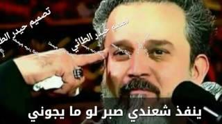 مقطع رائع #باسم الكربلائي عالحنان احباب كلبي عودوني