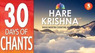 getlinkyoutube.com-Day 3 - HARE KRISHNA - Maha Mantra